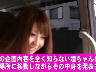 Hitomi Kitagawa in Reverse Nanpa at the Mixed Hot Bath part 1.1